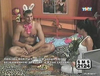 Порно на проэкте дом 2 с участием фэофелатовой