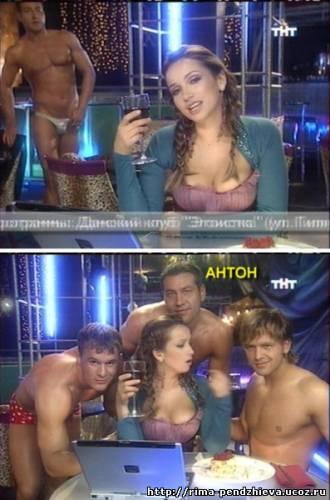 porno-dom2-na-tnt